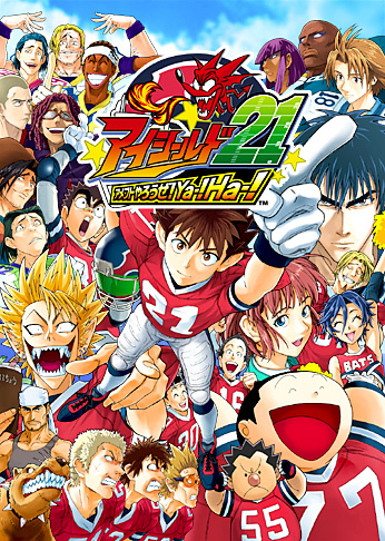 Eyeshield 21 le film affiche