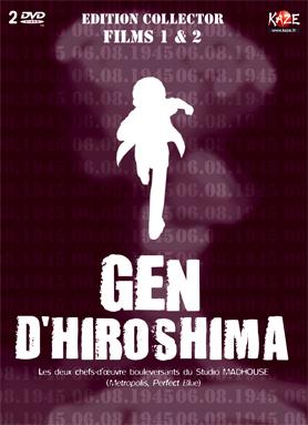 Gen d'Hiroshima Jaquette_gen