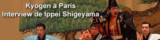 [Www] Asia-tik.com - Site - Page 2 Ban_kyogen