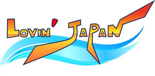 [Www] Asia-tik.com - Site - Page 3 Logo_lovin_japan