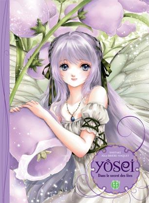 [Www] Asia-tik.com - Site - Page 4 Nobinobi-Yosei