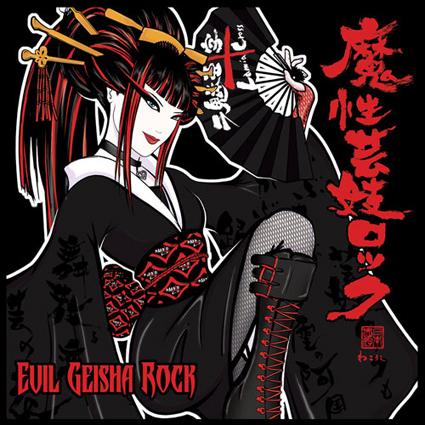 [Www] Asia-tik.com - Site - Page 4 Evil_geisha_rock