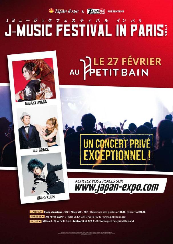 J music festival in paris rendez vous le 27 f vrier for Expo paris fevrier