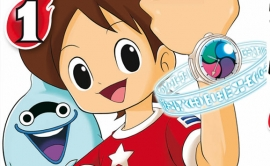 Yo-Kai Watch - Tome 1