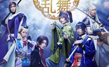 Touken Ranbu : The Musical à Paris