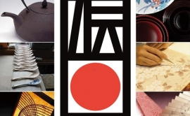Densan : l'artisanat traditionnel du Japon